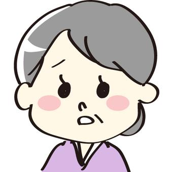 Kimono's grandma troubled face