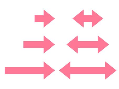 Flecha _ Lineal (rosa)