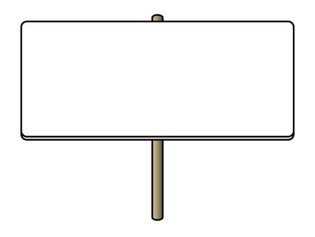 플래 카드 간판 (19) 롱