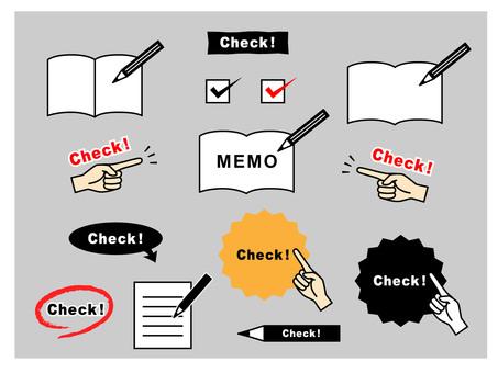 Memo_check_set