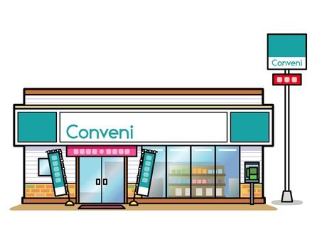 Store-031