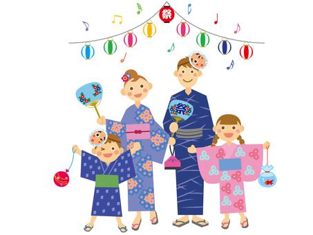 Festival _ family _ lantern