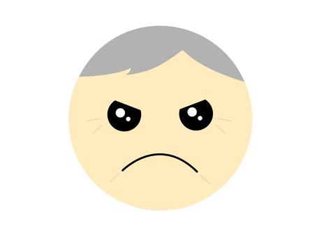 The elderly man's anger