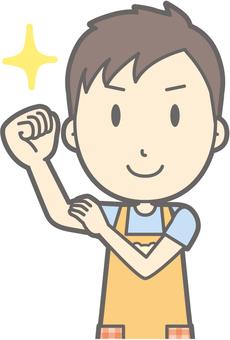 Nursery teacher man - armband - bust