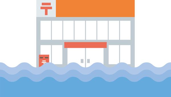 Post office (flood)