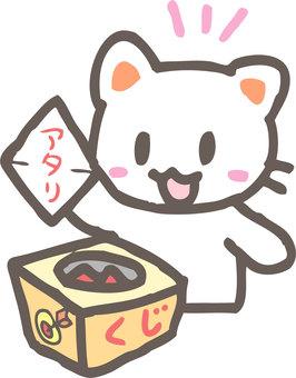 Lottery cat (hit)