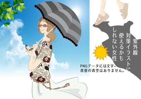 Illustration of a parasol woman