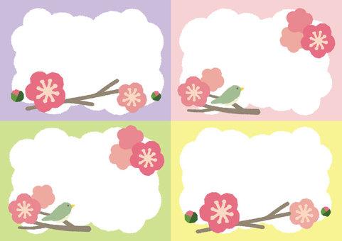 【春】梅 メジロ ウグイス カード 素材