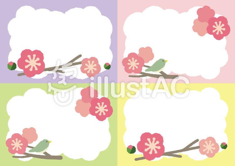 【春】梅 メジロ ウグイス カード 素材のイラスト