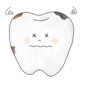 Dirty teeth