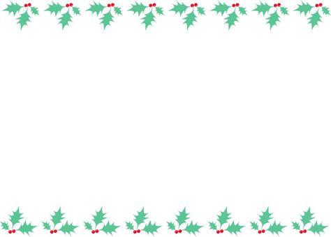 Horizontal frame (sideways)