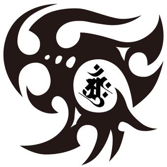 Tribal - TATOO Pattern - 013