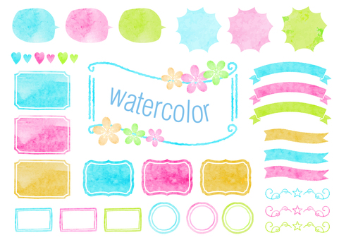 Watercolor pass material 007 Fluorescent frame