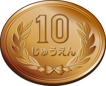 10 yen Naname