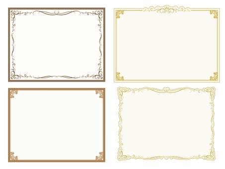 典雅的迷你框架2