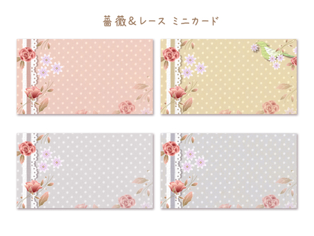 Roses & Lace Mini Card Set