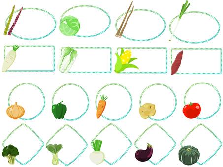 野菜吹き出しセット