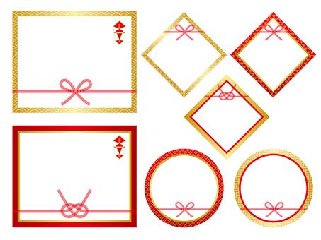 Year-end gift frame set