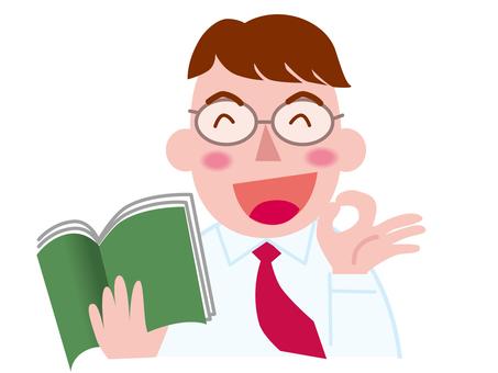 Various occupations - school teacher