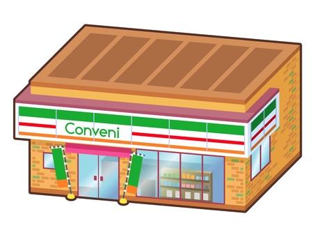 Store - 018