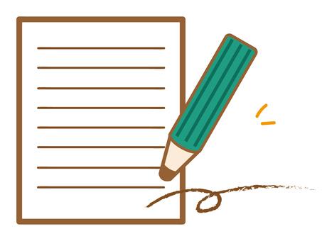 Write on paper