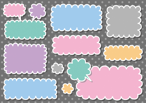 Also handwritten Japanese square cloud material set 01