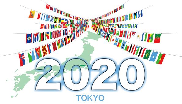 2020 Tokyo Universal Flag