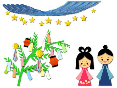 Origami Tanabata