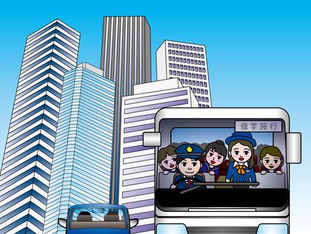 Office Town (9) Shinjuku West Exit Bus