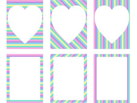 다채로운 줄무늬 프레임 2
