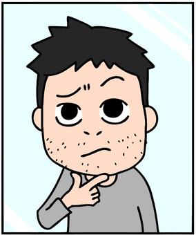 Illustration of a stubble man