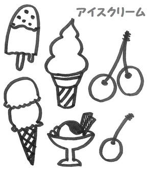 Ice cream ice cream