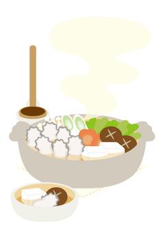 Oyster Pot
