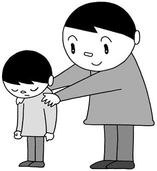 어린이 보호 .3