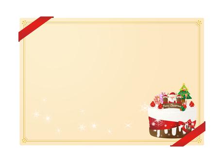 Christmas cake card