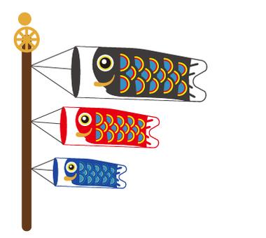 Koinobori _ 02