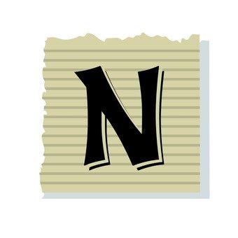 Font N