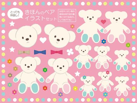 Very close friends Bear illustration set