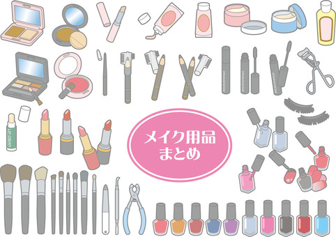 Makeup tool summary