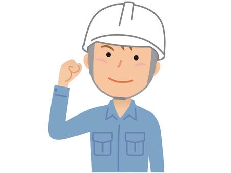 60319. Male Guts, Helmet