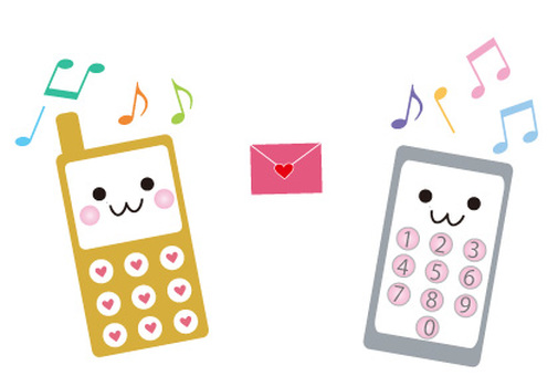 Cute mobile mail