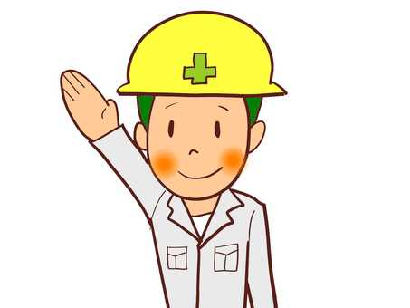 A worker's wearing helmet to raise hands