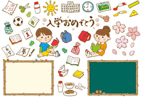 Elementary school a la carte