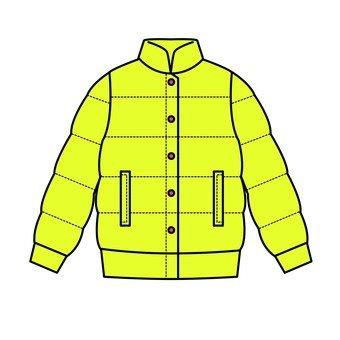Yellow down vest