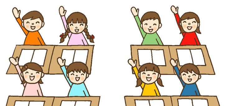 거수하는 아동들의 라인 차