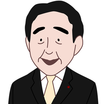 【Politics】 Politicians 4 Prime Minister