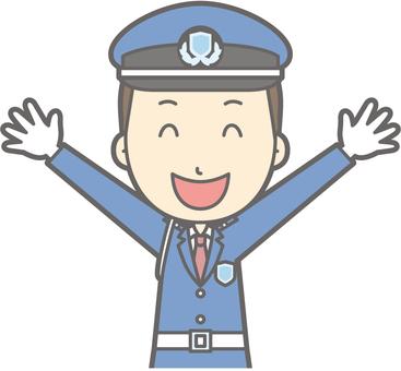 Security guard - Banzai - Bust