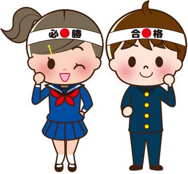 Student pair