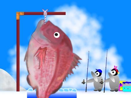 거대한 물고기 잡은거야!