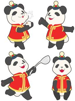 Animals - Panda Set 2